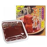 紅あさひの豆腐よう 辛口 4粒(4粒×1カップ)×10箱 MGあさひ 沖縄土産 (¥ 6,100)