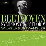 ベートーヴェン:交響曲第3番《英雄》(26-28,Nov,1952)[第2世代復刻]