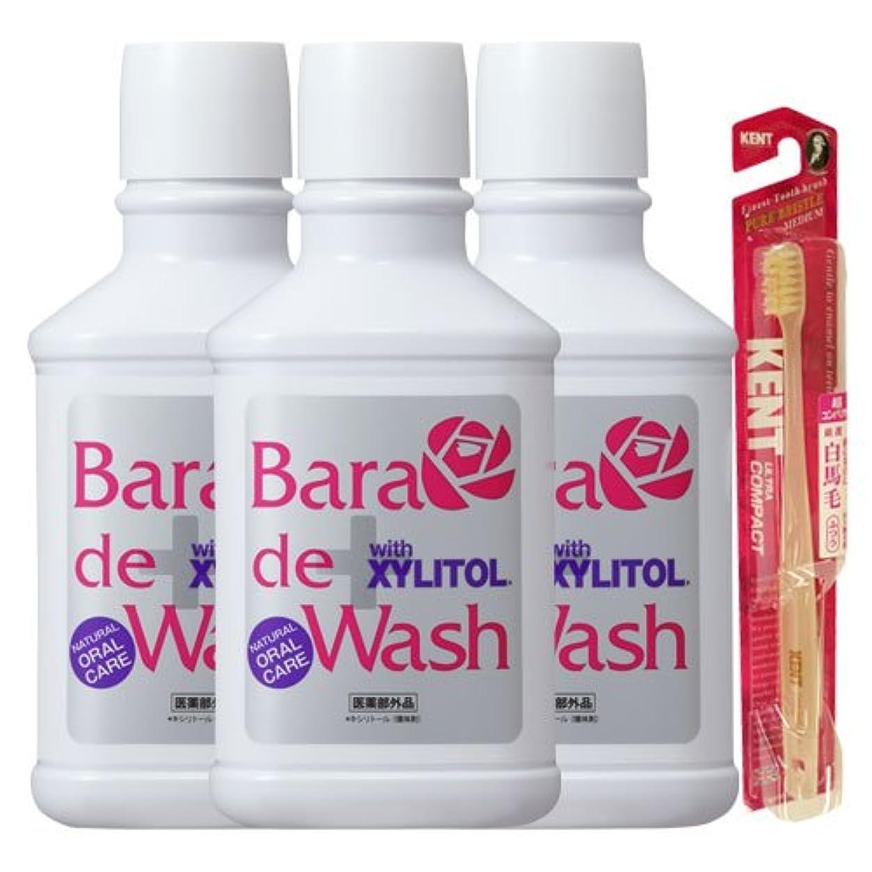 アセジュニア理容室薬用バラデウォッシュ 500ml 3本& KENT歯ブラシ1本プレゼント