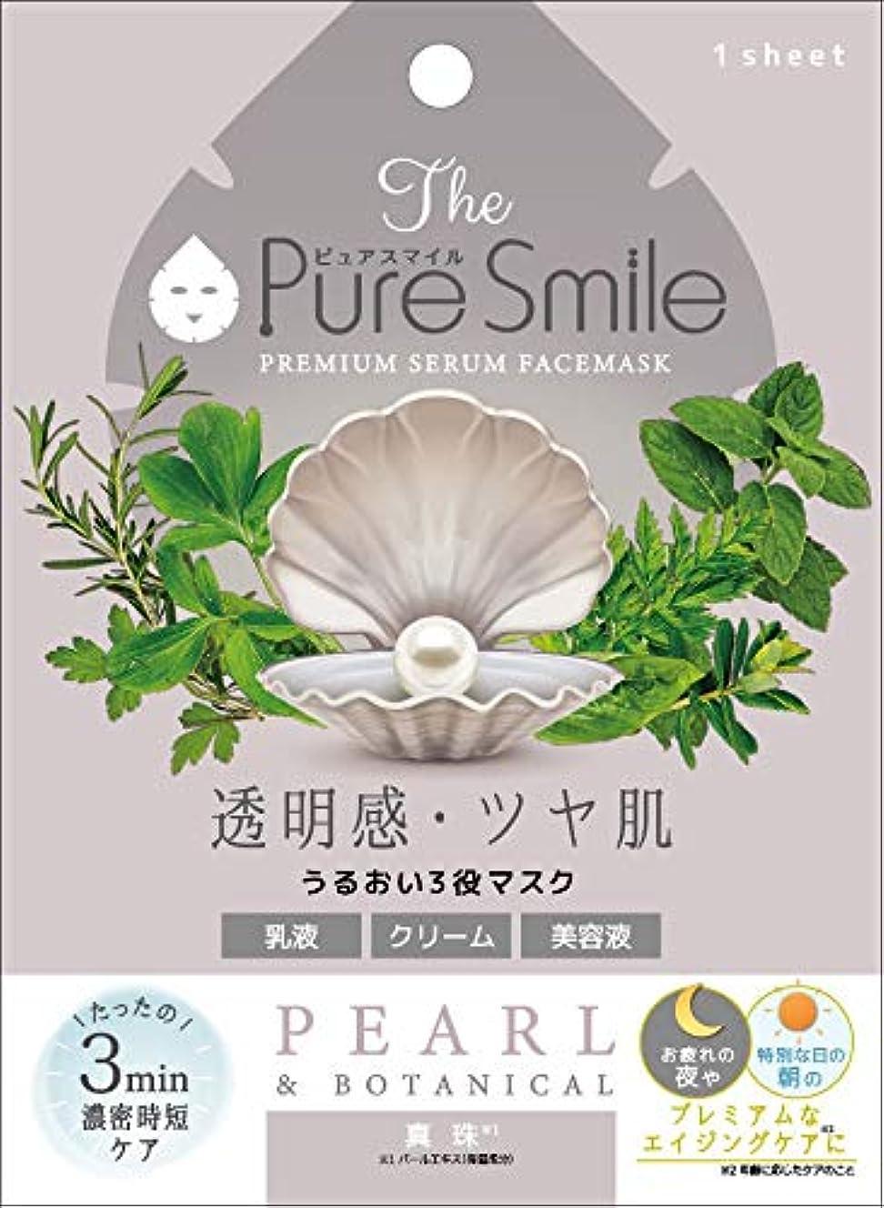熟考する形ベッツィトロットウッドPure Smile(ピュアスマイル) ピュアスマイルプレミアムセラムボックス フェイスパック 6枚