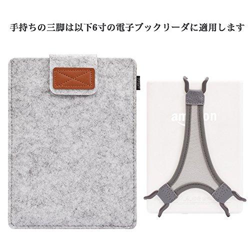 TFY保護袋/保護カバー(灰色)+寄贈する手持ち支え、6インチタブレットPCと電子書籍リーダー専用- Fire HD 6