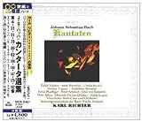 バッハ:カンタータ選集(11曲)