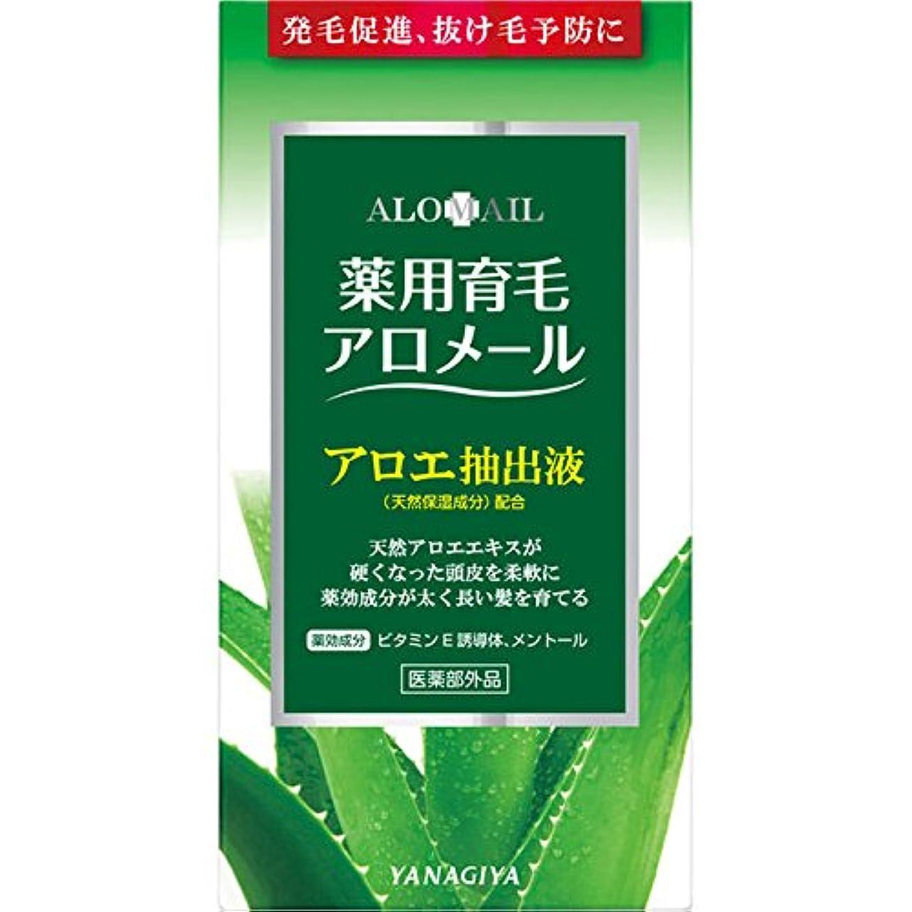 致命的なキャスト農業柳屋 薬用育毛アロメール 240ml