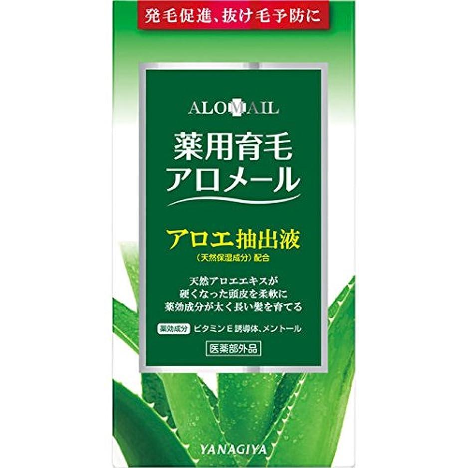 アーサーコナンドイル変わる債務柳屋 薬用育毛アロメール 240ml