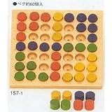 ステッキ遊び7x7 木のおもちゃ