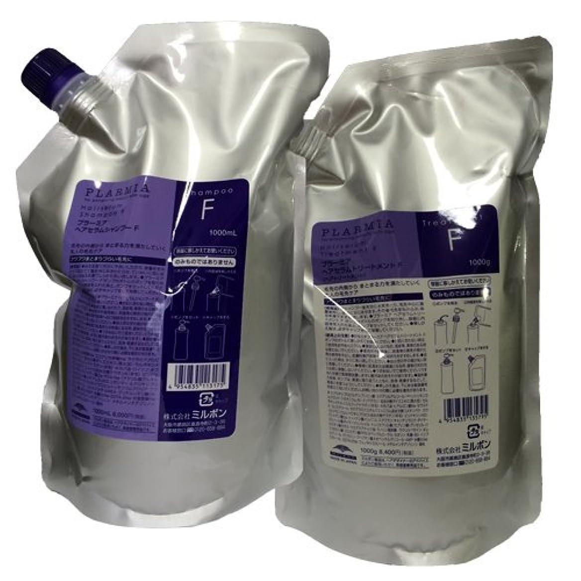 ぬいぐるみ小売満了ミルボン MILBON プラーミア ヘアセラム シャンプーF&トリートメントF 各1000mL レフィルセット