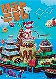 関ジャニズム LIVE TOUR 2014≫2015[JABA-5206/7][DVD]