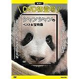 マガジンハウス (編集) (13)新品:   ¥ 2,700 7点の新品/中古品を見る: ¥ 2,700より