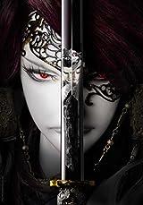 虚淵玄脚本・劇場版「Thunderbolt Fantasy 生死一劍」BDが4月発売