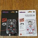 2点セット JPX BE@RBRICK BLACK 東京証券取引所 限定 ベアブリック