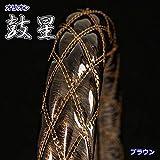 極太ハンドルカバー 鼓星 (オリオン) エナメルレザー ブラウン 2HS(45~46cm) MY2-OR1313-2HS
