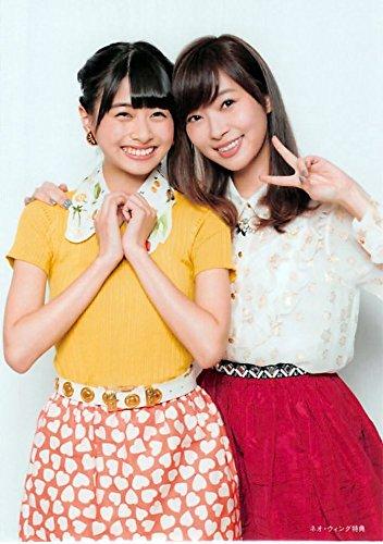 AKB48 公式生写真 ハイテンション ネオウイング 店舗特典生写真 【松岡はな、指原莉乃】
