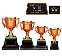 [レーザー彫刻名入れ] GOLD SHACHI 優勝カップ CP106 Aサイズ(E-3) 銅