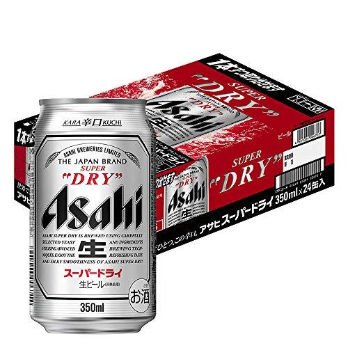 結局一番うまい「缶ビール」ランキング1位は「アサヒスーパードライ」
