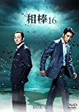 相棒 season 16 DVD-BOX �U