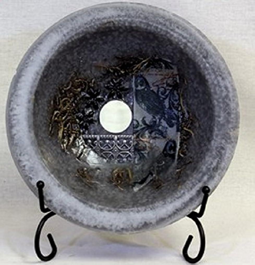 無礼に差特殊HabershamキャンドルMoonlight At Midnightワックス陶器Home Fragrance 7