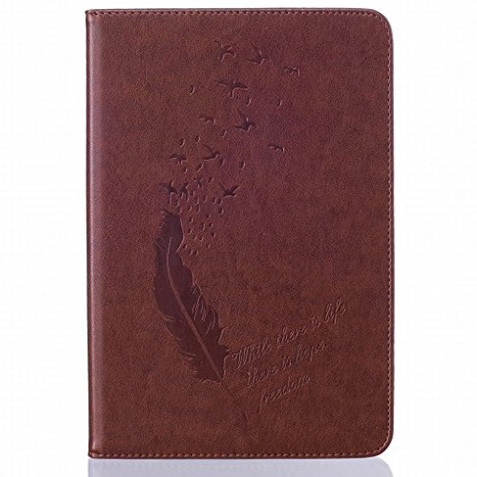 百年不正エスカレートApple iPad mini / mini2 / mini3 手帳型カバー ケース横開き保護 Ougger [エンボス印刷] 財布型 対応 パース PU レザーカード 本革レザー 収納 [ソフトTPUシリコンケース内蔵] ポケットスタンド機能保護スタンド 褐色
