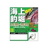 モーリス(MORRIS) VARIVAS 海上釣堀 レギュラーシステム 真鯛・青物 11-5