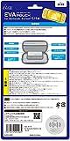 【任天堂公式ライセンス商品】ニンテンドースイッチLite専用収納ポーチ『EVAポーチ for ニンテンドーSWITCH Lite(ブルー)』 - Switch 画像