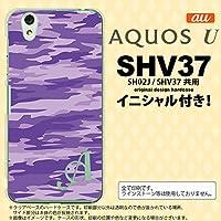 SHV37 スマホケース AQUOS U ケース アクオス ユー イニシャル 迷彩B 紫 nk-shv37-1166ini V