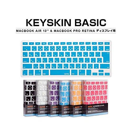 BEFiNE キースキン MacBook Air 13 & Macbook Pro Retina用 キーボードカバー ベーシック ブラック