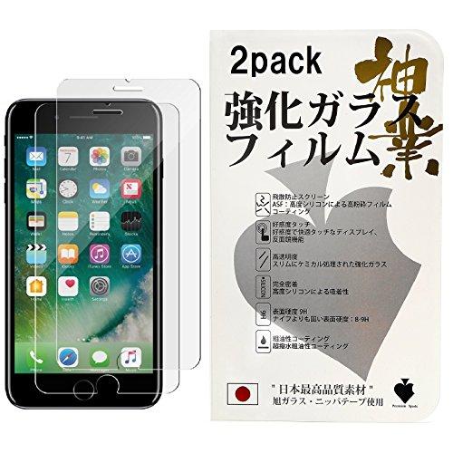 Premium Spade 【2枚セット】 iPhone 7 強化ガラス液晶保護フィルム 3D Touch対応 / 硬度9H / 気泡防止