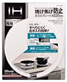 パール金属 IH用焼け焦げ防止ガラスプレート Φ220mm ホワイト H-9350
