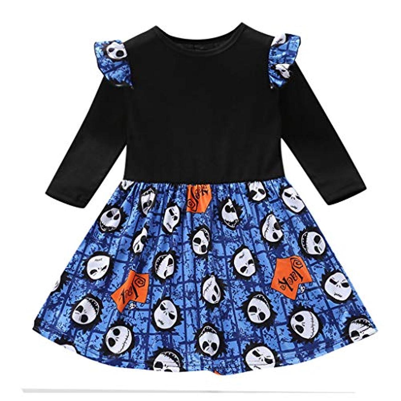 無効にする絵フクロウMISFIY 新生児 ベビー服 ガールズ 女の子 子供 ドレス プリンセススカート 綿 肌着 ハロウィン Halloween ブルー かわいい 柔らかい 誕生記念 出産祝い