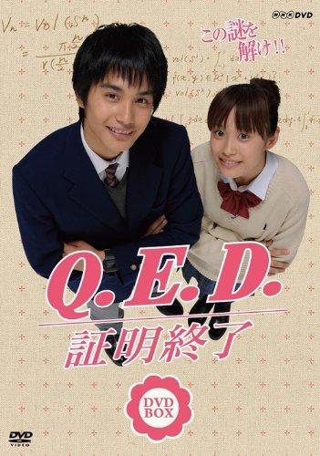 NHK TVドラマ「Q.E.D.証明終了」BOX [DVD]の詳細を見る