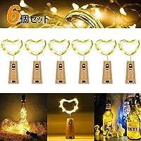 Sunnest イルミネーションライト 防水ストリングライト クリスマス飾り ワイヤーライト パーティー電飾