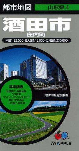 都市地図 山形県 酒田市 庄内町 (地図 | マップル)