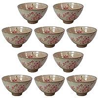 10個セット 夫婦茶碗 城山桜赤飯碗小 [10.5 x 6.5cm] 【料亭 旅館 和食器 飲食店 業務用 器 食器】