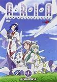 ARIA The ORIGINATION 3期 コンプリート DVD-BOX (全13話, 325分) アリア 天野こずえ アニメ [DVD] [Import]