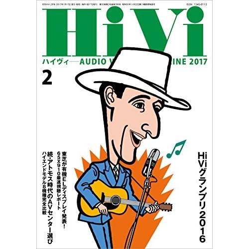 HiVi (ハイヴィ) 2017年 2月号 [雑誌]