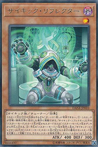 遊戯王 DANE-JP010 サイキック・リフレクター (日本語版 レア) ダーク・ネオストーム