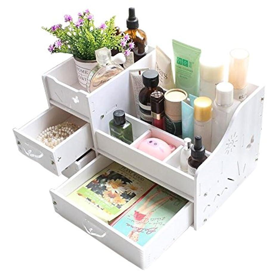 先例抽出通訳INANA 収納ボックス メイクボックス コスメボックス ジュエリー ボックス アクセサリー ケース 収納 雑貨 小物入れ 化粧道具入れ 化粧品収納 便利 (ホワイト)