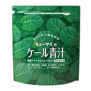 キューサイ 青汁420g(粉末タイプ)/キューサイ ケール青汁【1袋420g(約1カ月分)】