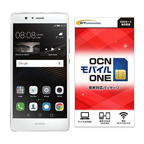 HUAWEI P9lite 【OCNモバイルONE SIMカード付】 (音声SIM, ホワイト)