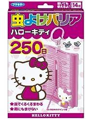 日亚: 未来(VAPE) HELLO KITTY 驱蚊防蚊挂件 250日 无需电源 安全无毒 ¥46