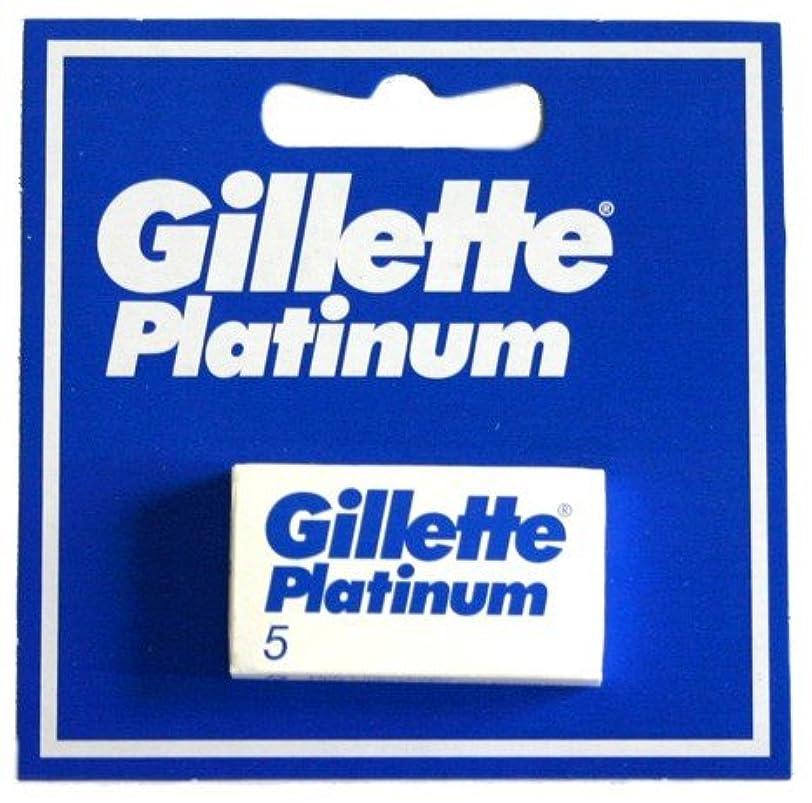 透けて見える借りる話Gillette Platinum [プレミアムホワイトボックス版!] ジレット プラチナ 両刃替刃 50個入り (5*10) [海外直送品] [並行輸入品]