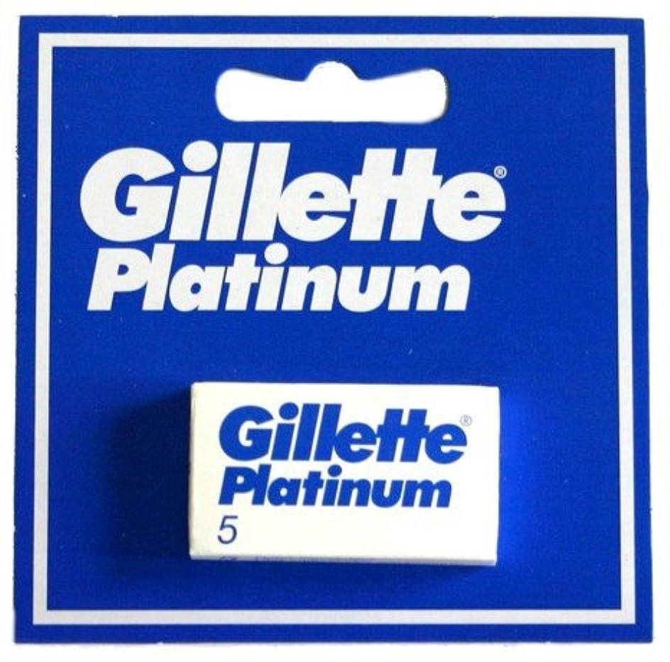 ゆりかご後継幻影Gillette Platinum [プレミアムホワイトボックス版!] ジレット プラチナ 両刃替刃 50個入り (5*10) [海外直送品] [並行輸入品]