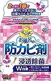 らくハピ お風呂の防カビ剤 ローズの香り 1個 製品画像