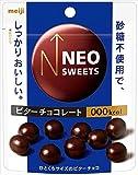 明治 NEOSWEETSビターチョコレート 33g×10袋