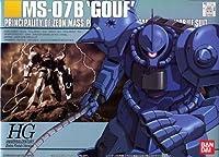 HGUC MS-07B グフ Finish Color(プラモデル・ラジコンショー2000記念商品)
