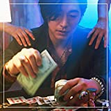 【Amazon.co.jp限定】Shelly 初回限定盤B 「Ghost Version」(CD+DVD)【オリジナルA4クリアファイル(Amazon.co.jp限定 ver.)付き】