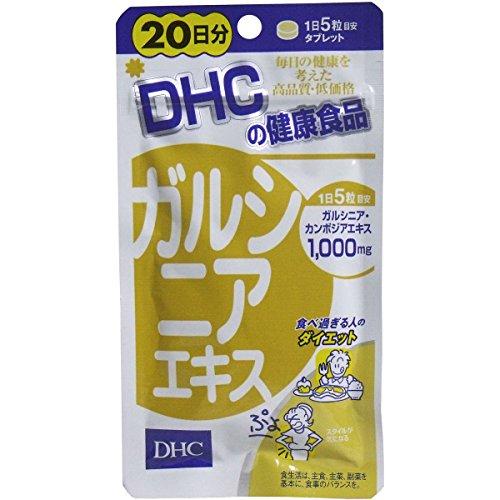 蓄積された余分なものにアプローチ DHC ガルニシアエキス 20日分 100粒