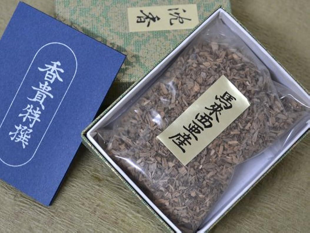 香木 お焼香 マレーシア産 沈香 【最高級品】 18g