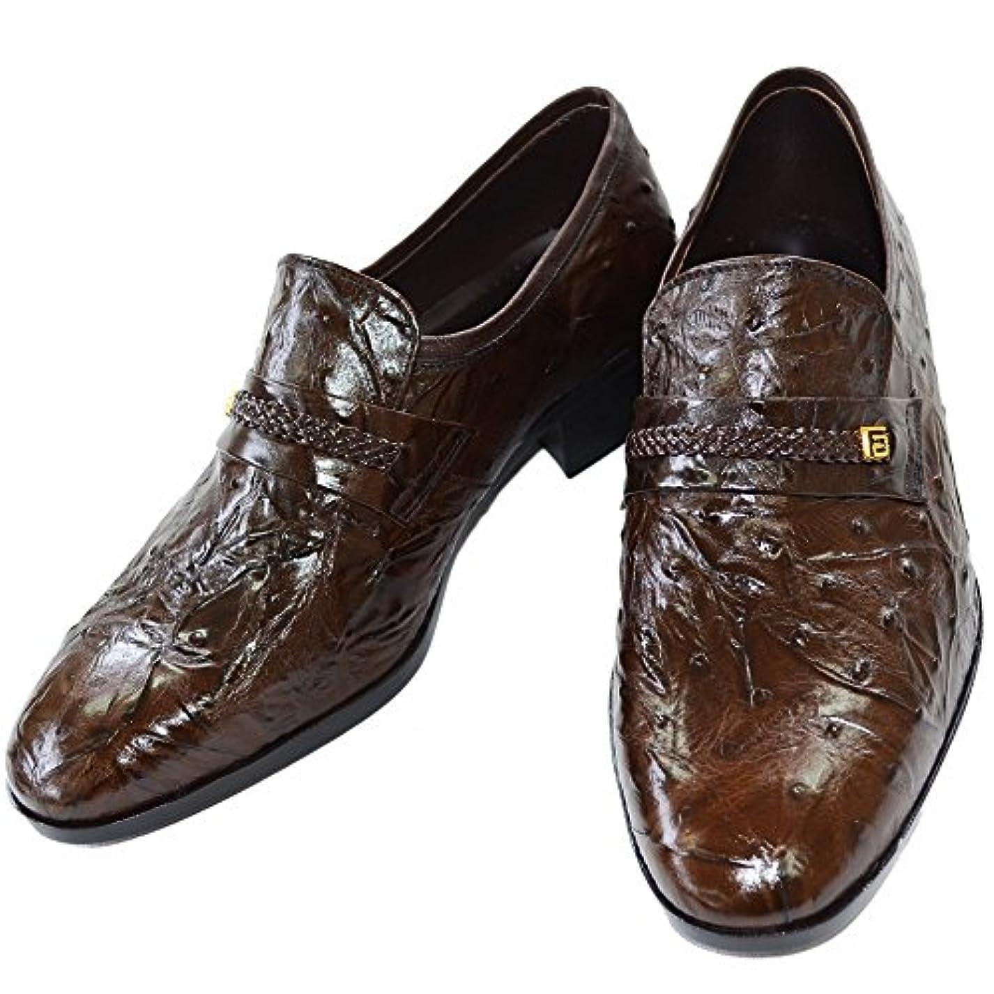 葉を拾う抵抗力がある天才(北嶋製靴工業所) KITAJIMA 【本革国産】ビジネスシューズ 絞りオーストゆったり幅広4EプレーンスリッポンNo.177(紳士靴 メンズシューズ 日本製 牛革カーフ)