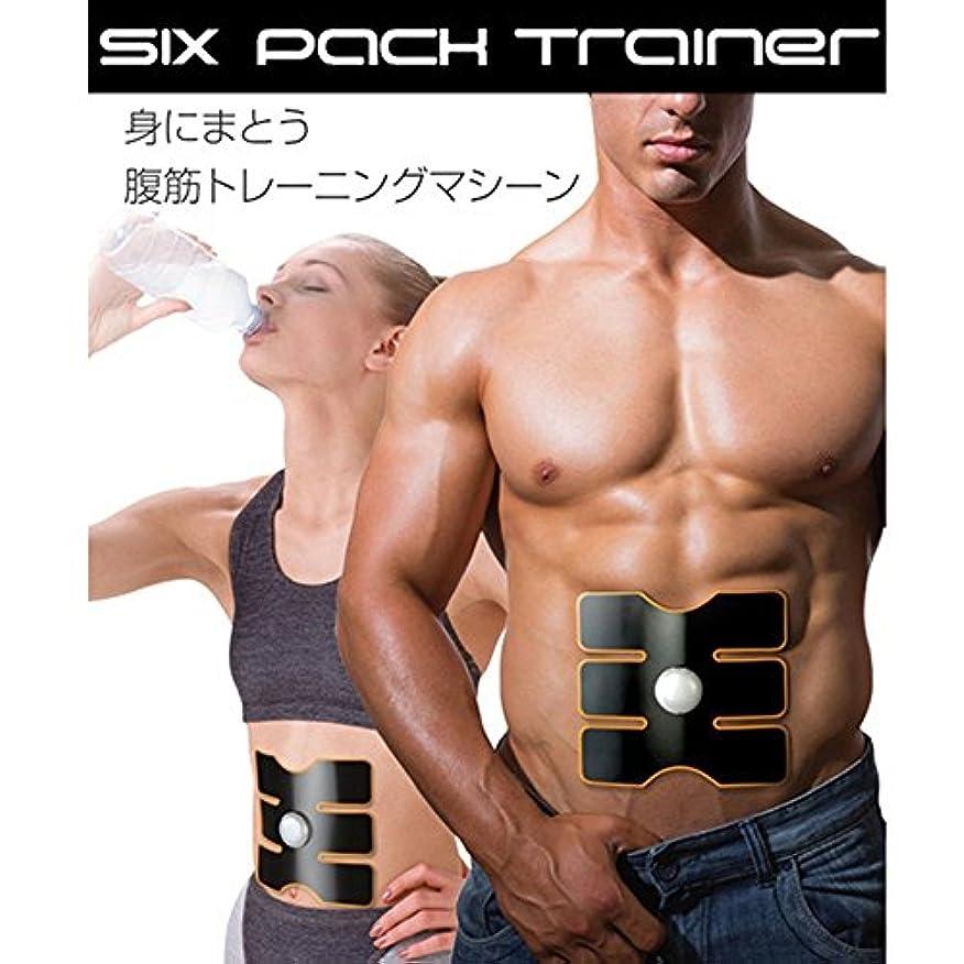 革命フェザーレガシー筋肉トレーニングマシーンSIX PACK TRAINER WGSP074