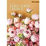 ハーモニック カタログギフト TAKE YOUR CHOICE (テイク・ユア・チョイス) カルミア 包装紙:白金
